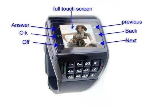прослушать мобильный телефон цена